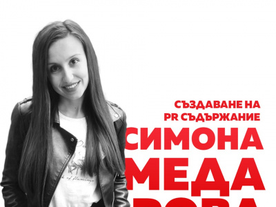 PR Content Creation Course with Simona Medarova at M3 College