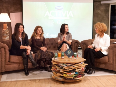 Live InSync: The New Global Activia Campaign Launch in Bulgaria