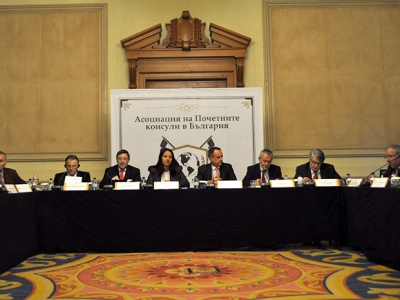 International Conference of the Association of the Honorary Consuls in Bulgaria