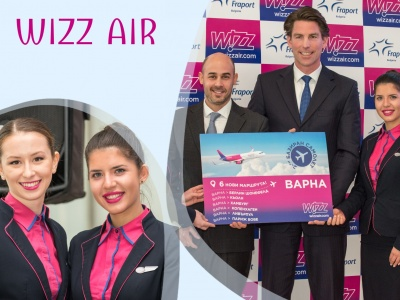 Touch the Sky with Wizz Air!