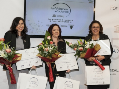 L'Oreal Bulgaria and UNESCO Awarded Three Bulgarian Women for Their Outstanding Achievements in Science