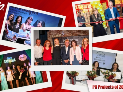 M3 PR Projects of 2015